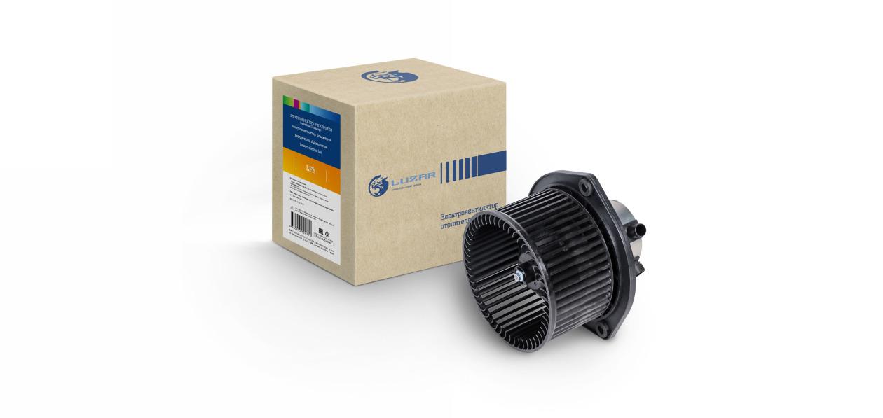 LUZAR выпустил на рынок новые вентиляторы отопителя