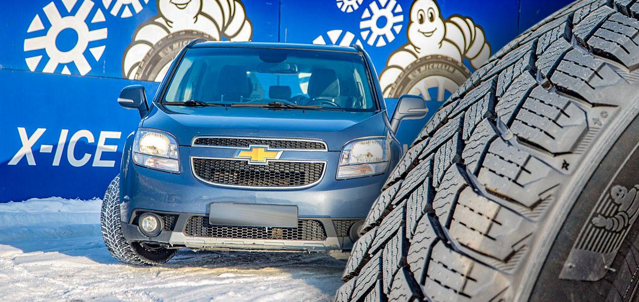 Тест шин Michelin X-Ice Snow: пересаживаем любителя шипов на «липучку»