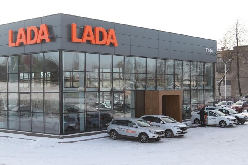«АвтоВАЗ» открыл новый дилер-центр Лада в Беларуси