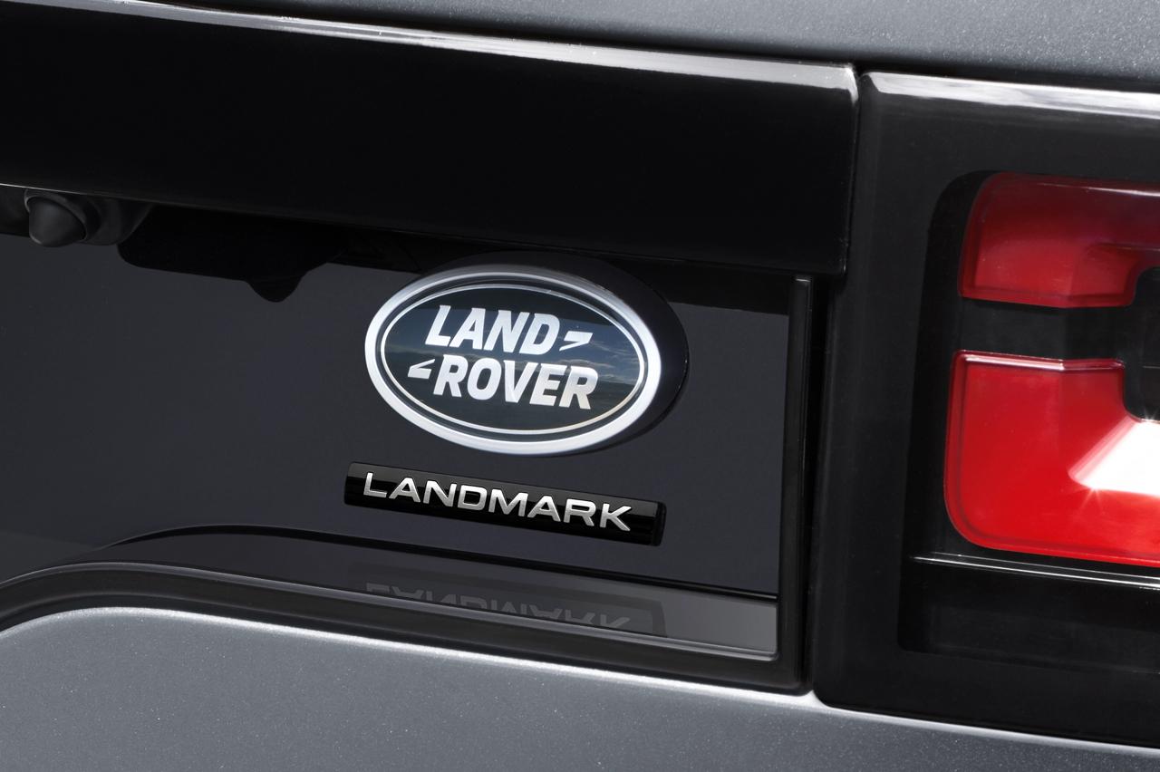 Лэнд-Ровер представила в Российской Федерации спецверсию Discovery Landmark