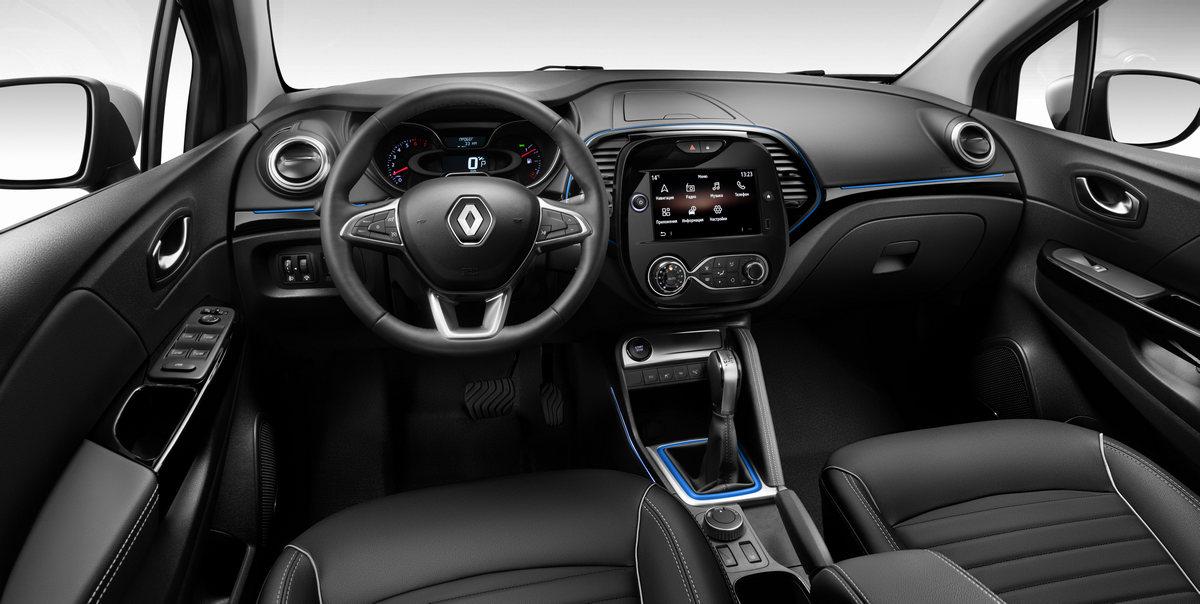 Renault начинает принимать заказы на новый Kaptur