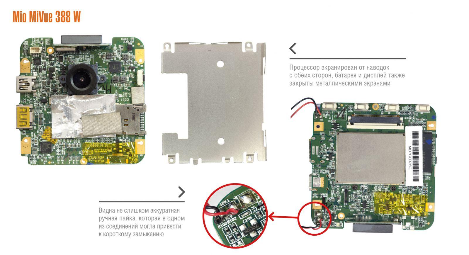 видеорегистратор intego vx-120a инструкция по применению
