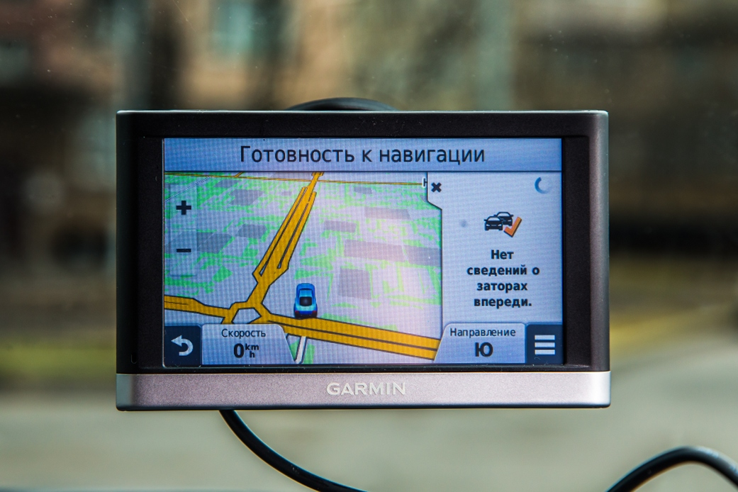 Improved gps performance