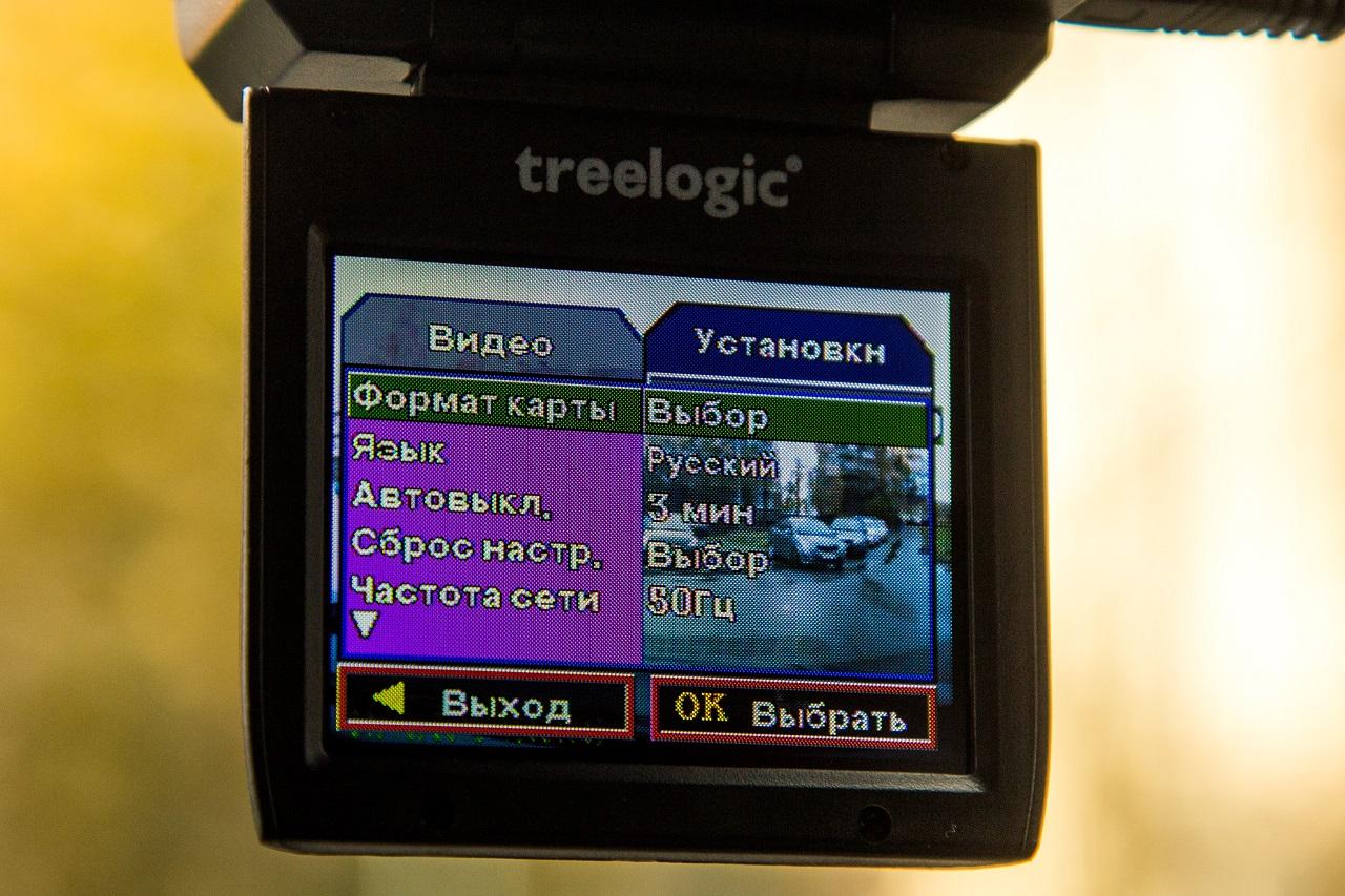 treelogic tl dvr2504t прошивка скачать