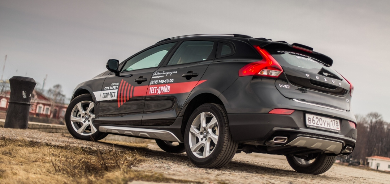 Тест-драйв Volvo V40 Cross Country D2: брать ли дизель?