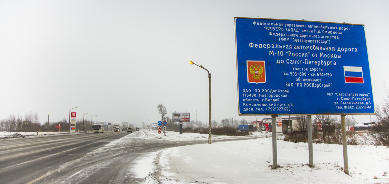 Белорус дмитрий мартынюк за месяц на мотоцикле проехал девять тысяч километров по грузии и армении