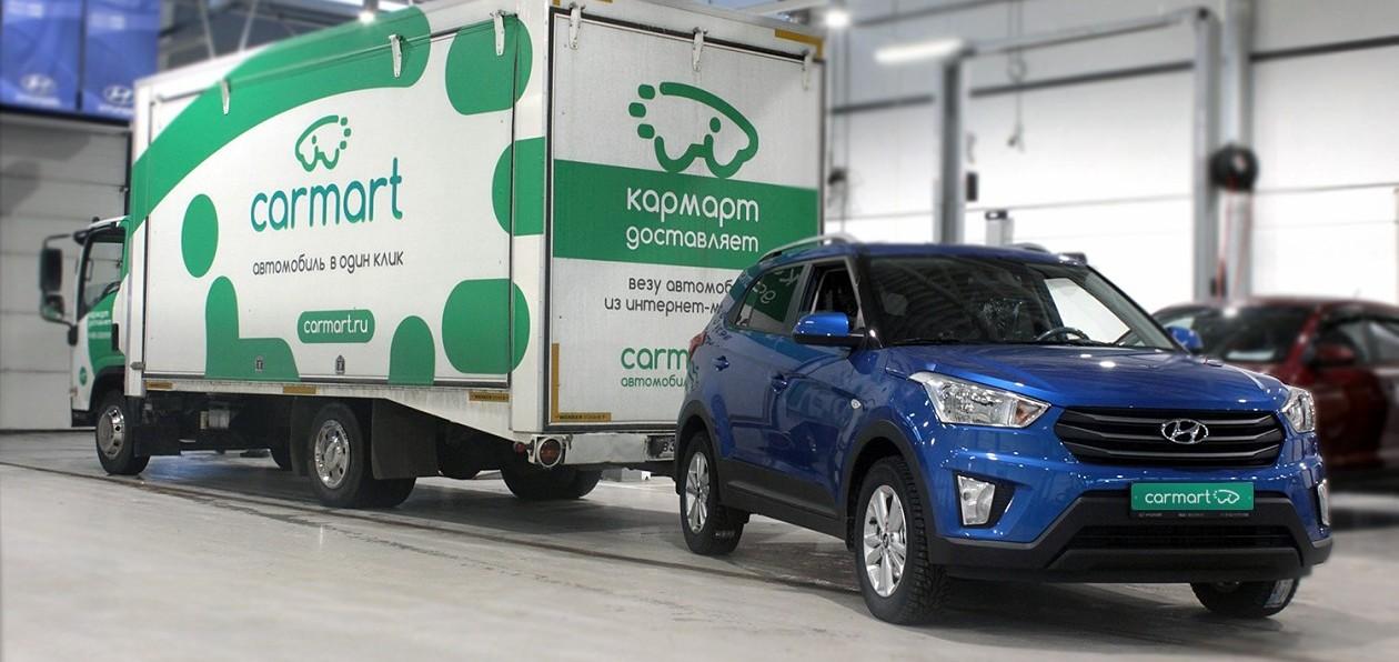 Hyundai_Creta_carmart_2.jpg