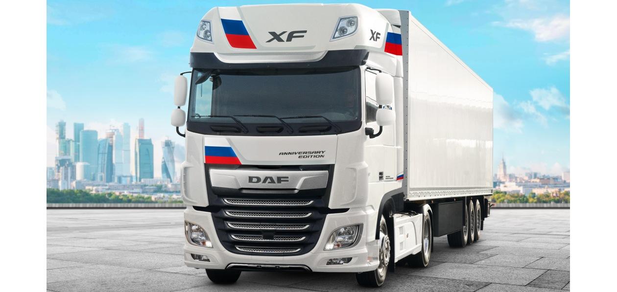 DAF отмечает десятилетие российского представительства