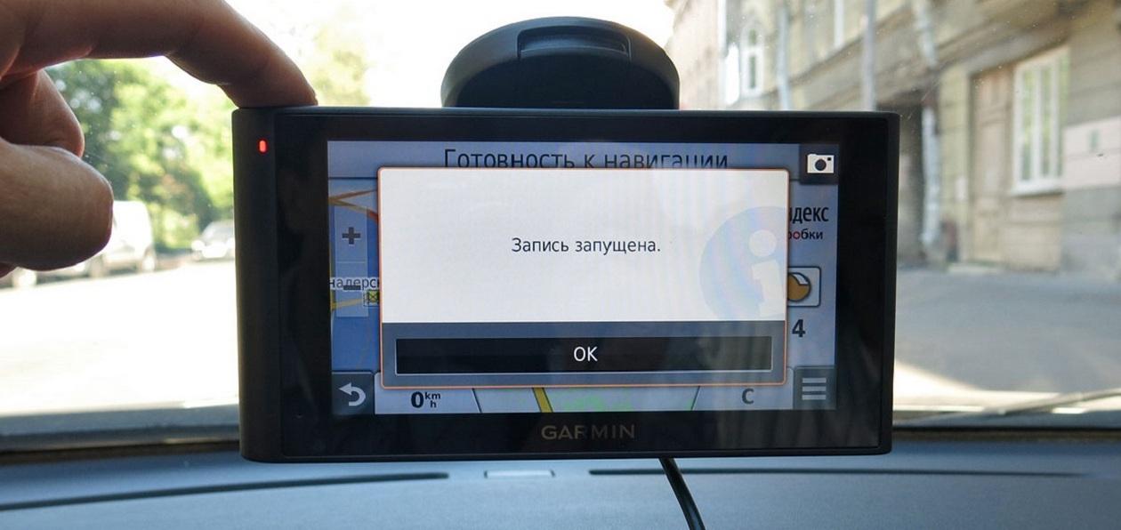 Garmin nüvi 250w 43-inch portable gps navigator