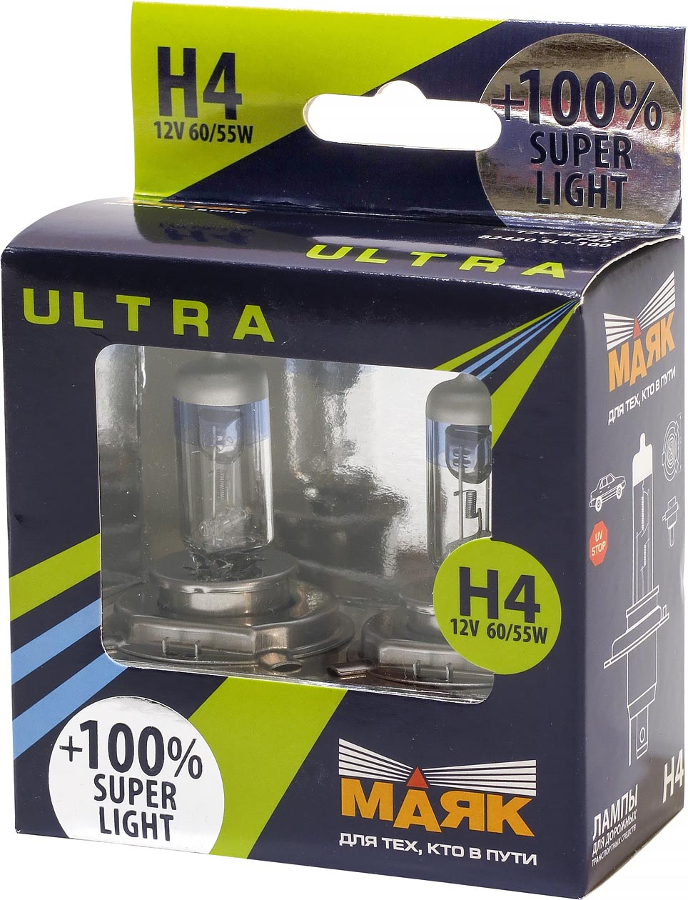 test-H4_lamps_6.jpg